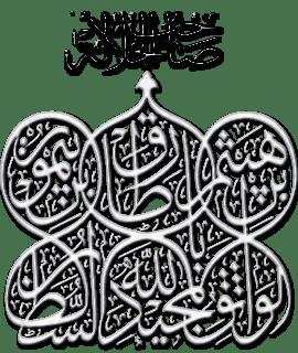 صاحب الجلالة السلطان هيثم بن طارق His Majesty Sultan Haitham bin Tariq